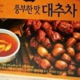 Продукция из женьшеня, БАДы из Кореи