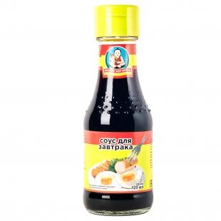 """Соус для завтрака """"Healthy Boy Brand"""", 125 мл"""