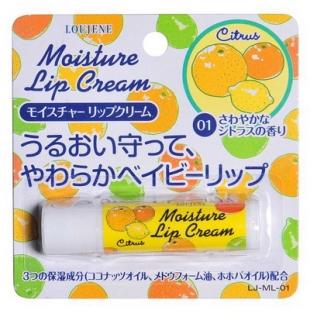 Бальзам для губ увлажняющий с ароматом цитрусовых DO BEST