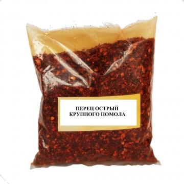 Перец красный острый крупного помола (0,2 кг)