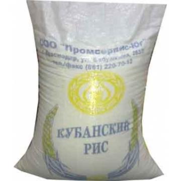 Рис кубанский Россия в мешках 25 кг ,урожай 2019