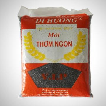 Черный рис, 0.9 кг, Вьетнам