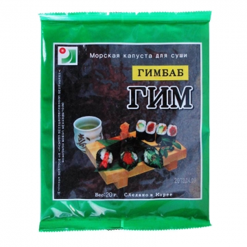 Морская капуста для суши (кимпаб) ГИМ 20 гр.