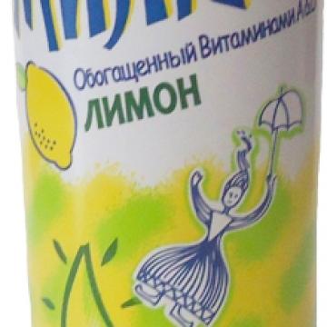 Напиток газированный Милкис Лимон, Lotte 250 мл