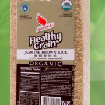 Тайский органический коричневый рис Жасмин Хом Мали (Hom Mali), т.м. SAWAT-D Таиланд 1 кг