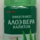 Напиток Алоэ-вера оригинал, т.м Sunberry 1,5 л