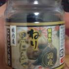 Паста черного чеснока