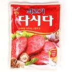 Приправа для мяса (дасида) (1 кг)