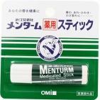 Лечебный бальзам для губ Menthol Stick