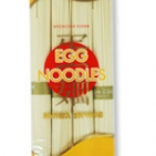 Яичная лапша «EGG NOODLES» пакет 300гр