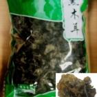 Грибы древесные сушеные Моэр черные (300 г)