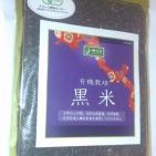 Дикий Черный рис (лечебный рис). Органический продукт! Япония