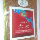 Дикий красный рис (лечебный рис) Япония