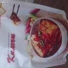 Кимчи - салат из пекинской капусты Koyori, 300 г