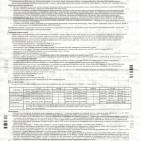 Инъекция Кымдан-2 (Kumdang-2) 2 мл х 8 ампул, Корея
