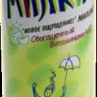Напиток газированный Милкис Дыня, Lotte 250 мл